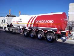 Foxtank. Полуприцеп нефтевоз Фокстанк 32 м. куб., 4 оси, 35 000кг.