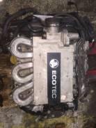 Двигатель Z32SE 3.2 на Opel Vectra C, Signum