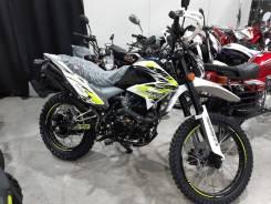 Motoland 250 ENDURO ST, 2020