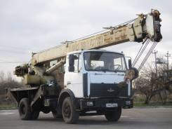Машека КС 3579, 2006