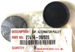 Заглушка шкива генератора 27416-0W020 Toyota оригинал