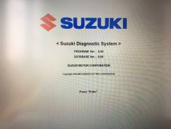 Диагностический сканер Suzuki