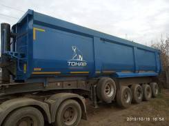 Тонар 952341, 2017
