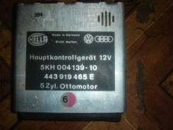 Блок управления двигателем Audi 100 1987 [443919465E]