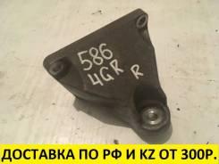 Контрактный кронштейн подушки двигателя Toyota/Lexus #GR J0586