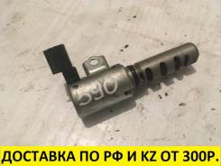 Контрактный клапан VVT-i, клапан электромагнитный Toyota/Lexus J0590