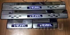 Накладки на пороги Honda Vezel(RU) 2013-2018 год LED