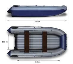 Лодка Флагман 460 K в Новосибирске