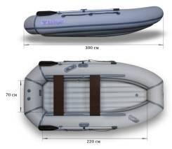 Лодка Флагман 300 НТ