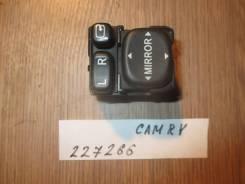Переключатель регулировки зеркала [8487252040] для Toyota Camry XV50