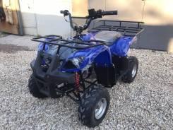 ATV 125cc, 2020