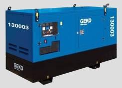 Электростанция GEKO 130003 -100 квт