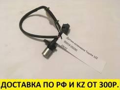 Контрактный датчик коленвала Toyota Allex ZZE124 1ZZFE J0632