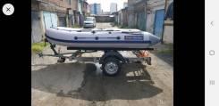 Продается шикарный комплект: лодка, мотор, прицеп