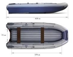 Лодка Флагман DK 430 IGLA