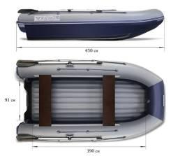 Лодка Флагман DK 450 Jet