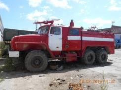 Пожарная машина УРАЛ 5834
