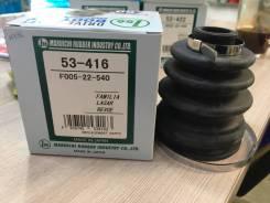 Maruichi 53416 Пыльник ШРУСа внутреннего FB2110