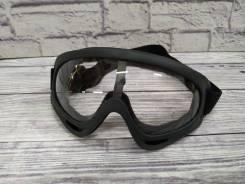 Мото очки , эластичные . Тайвань . Отправка по РФ