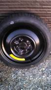 Bridgestone, 165/70R15