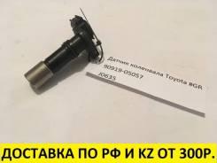 Контрактный датчик коленвала Toyota Mark X GRX120 4Grfse J0635