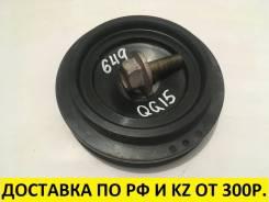 Контрактный шкив коленвала Nissan VY11 QG13DE J0649