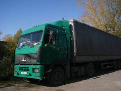 МАЗ 544008, 2007