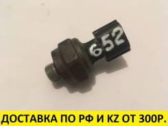 Датчик давления гидроусилителя руля Nissan AD VY11 QG13 J0652