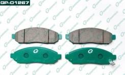 Тормозные колодки дисковые G-brake GP-01267