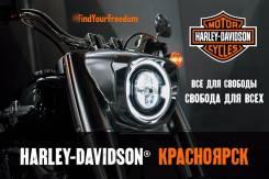 Harley-Davidson® Красноярск в Южно-Сахалинске