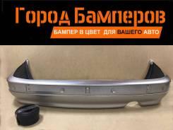 В наличии новый задний бампер в цвет Волга ГАЗ 3110/31105