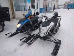 Motoland S2, 2020