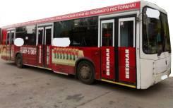 Нефаз 5299-10-42. Автобус городской , 25 мест, С маршрутом, работой
