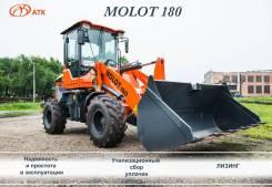 Molot 180, 2019