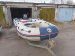 Продам надувную лодку с мотором на прицепе
