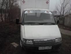 ГАЗ 27851, 2002