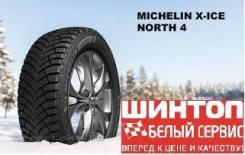 Michelin X-Ice North 4. зимние, шипованные, 2019 год, новый
