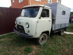 УАЗ-3303. Продается УАЗ 452 3303 бортовой, 2 400куб. см., 1 000кг., 4x4