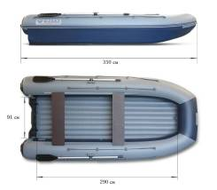 Лодка Флагман DK 350 AIR