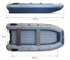 Лодка Флагман DK 420 AIR