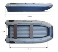 Лодка Флагман DK 500 AIR