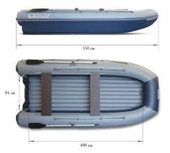 Лодка Флагман DK 550 AIR