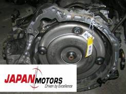 АКПП. Toyota: Allion, Allex, Aurion, Aristo, Camry Gracia, Avensis, Altezza, Avanza, Avensis Verso, Blizzard, Camry Prominent, Carina, Caldina, Aygo...