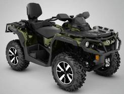 BRP Can-Am Outlander Max 1000R Limited, 2020