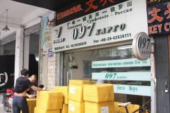 Доставка грузов из Китая от 100 кг, сборной фурой . (Отвечаем сразу)