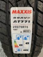 Maxxis Bravo AT-771, 255/70R15