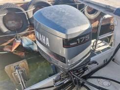 Лодочный мотор 2 тактный yamaha 175 л. с. в отличном состоянии UL нога