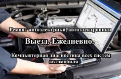Ремонт штатной автомагнитолы Lexus (Лексус)