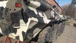 ГАЗ. -5903 БТР-80, 10 000куб. см., 13 000кг.