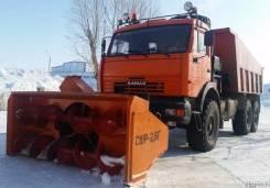 Снегоочиститель СШР-2.6Г передняя навеска
